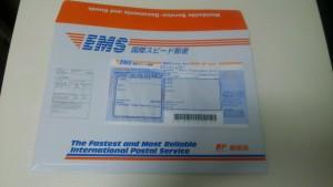 国際スピード郵便